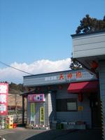 02_fujimiya_yakisoba_1