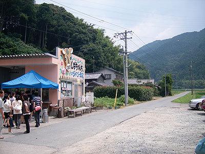 Kakegawa008