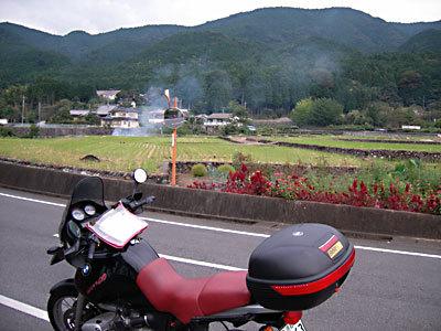 Hujinishiki