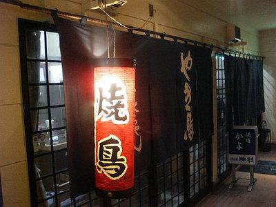 Kakegawa003