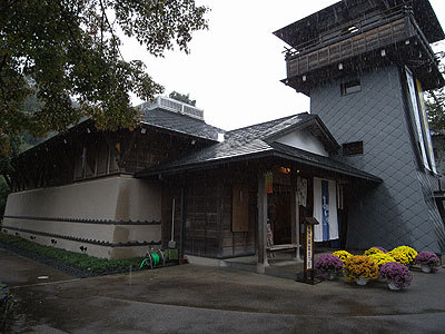 Shuzennji