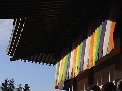 Keidai001