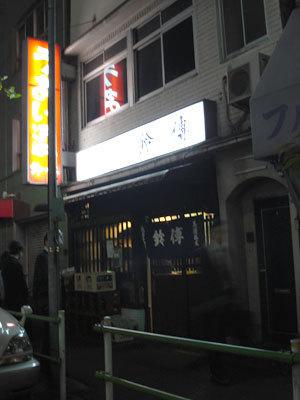 0422suzu