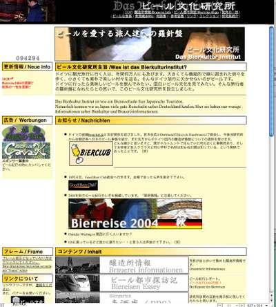 Bier2000_2005