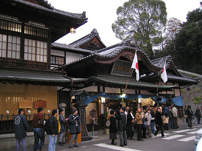 Shimanami033