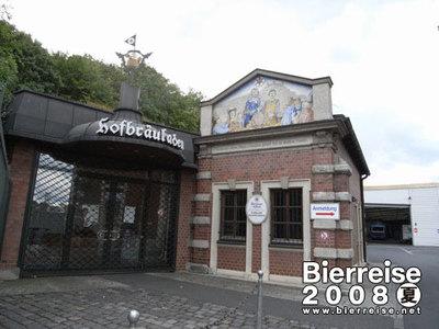 Wuerzburg_hof000