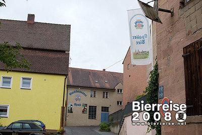 Spalt_brauerei_2
