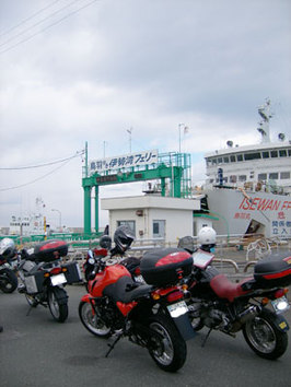 Ferry001