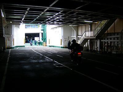 Ferry004