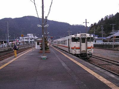 Shimanami032