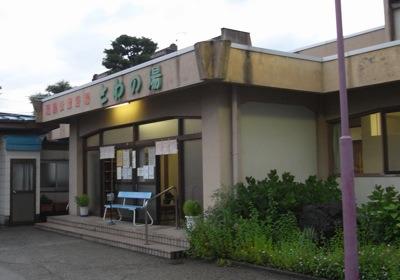 0627yonezawa002