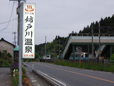 0614tohoku001