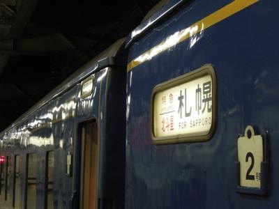 0414hokutosei6