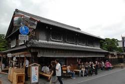 Akahuku_mise