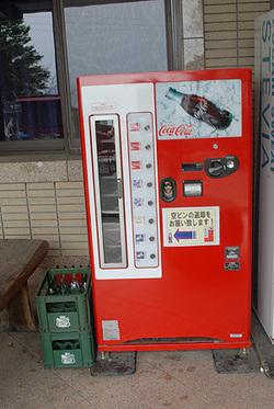 Cola01