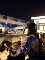 Ferry_3