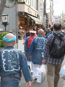 Kamakura_street