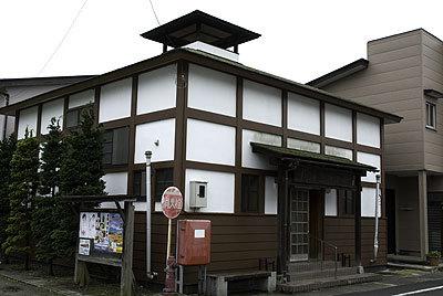 Kawatabi002