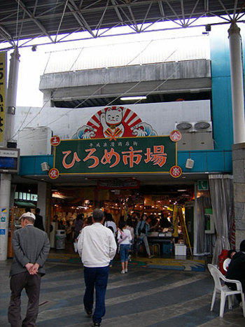 Kochi_markt001