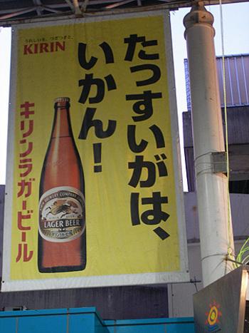 Kochi_markt002