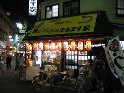 Marumasuya_002