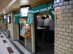 Matsuba002