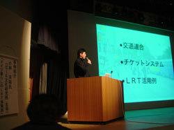 Morioka003