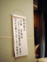 Morioka011