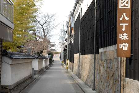Okazaki01