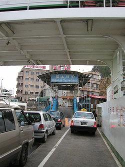 Shimanami007