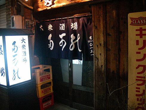 Takano_tor
