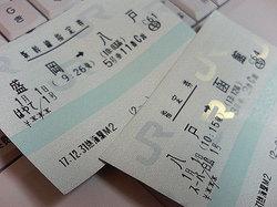 ticket02