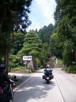 Uni_0593