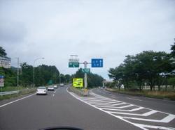 Uni_0918