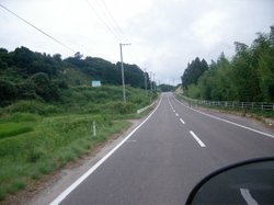 Uni_0921