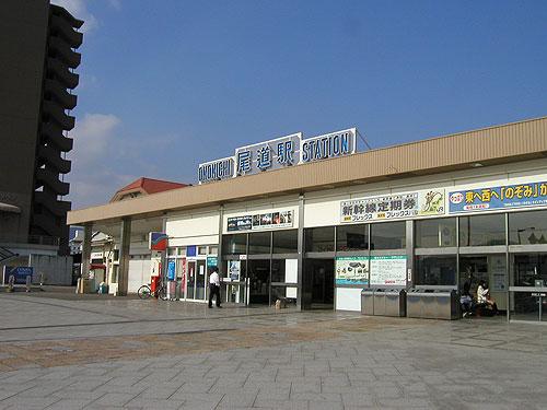 001:尾道駅