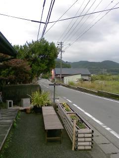 県道75号