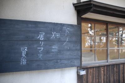 Hanamaki002