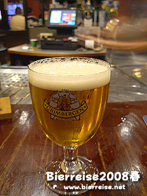 Brussel_midi_bier