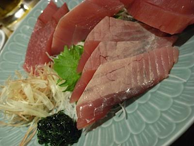Kashima2