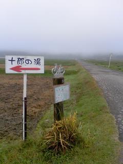 自転車道の標識