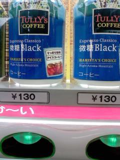 アイスコーヒー専用?