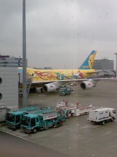 現在、羽田空港