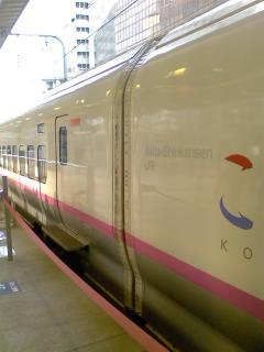 東北新幹線で北へ