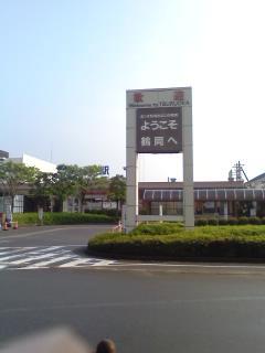 現在地、鶴岡