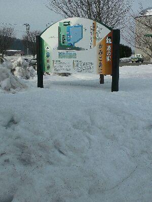 秋田県内陸部